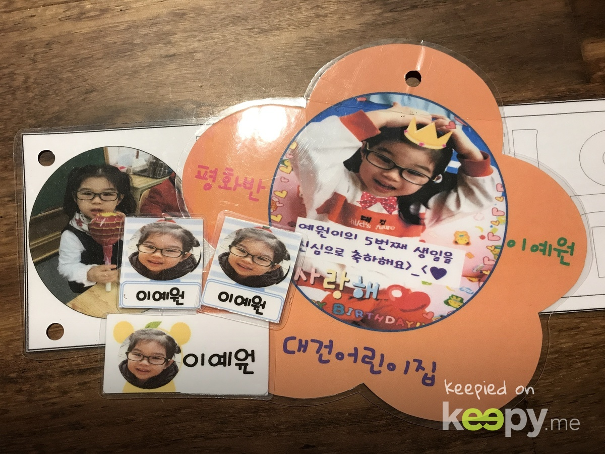 Keepy Card by Jeeyoung